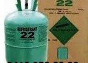 Gas refrigerante para neveras 04169522822
