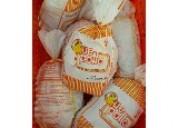 venta de pollo beneficiado al mayor y subproducto