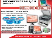 Servicio tecnico de fotocopiadoras impresoras