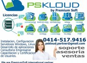 Pskloud by premiumsoft.  soporte asesoria ventas